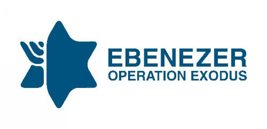 Ebenezer Emergency Fund International (Deutschland) e.V.